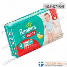 Подгузники-трусики Pampers Pants №3 (6-11кг)  44шт
