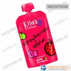 Ella's Kitchen (Клубника,яблоко) с 4мес 120гр