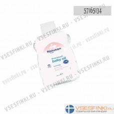 Масло для новорожденных Natusan Baby 200мл