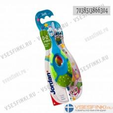 Зубная щётка Jordan 0-2 лет