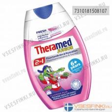 Детская зубная паста Theramed 2в1 клубника 75мл