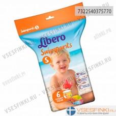 Трусики для плавания Libero S (7-11кг) 6шт