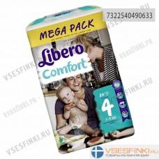 Подгузники Libero Comfort №4 (7-11кг) 84шт