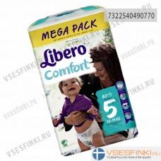 Подгузники Libero Comfort №5 (10-16кг) 80шт