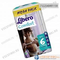 Подгузники Libero Comfort №6 (13-20кг) 72шт