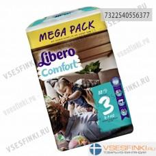Подгузники Libero Comfort №3 (5-9кг) 88шт