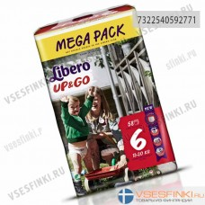 Подгузники-трусики Libero Up&Go №6 (13-20кг) 58шт