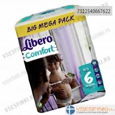 Подгузники Libero Comfort №6 (13-20кг) 92шт