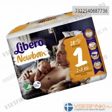 Подгузники Libero Newborn №1 (2-5кг) 28 шт