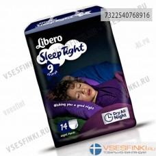 Подгузники-трусики Libero Touch для юношей №9 (20-37кг) 14шт