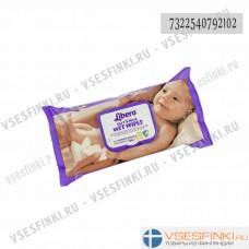 Детские влажные салфетки Libero  56 шт