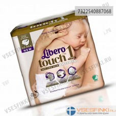 Подгузники Libero Touch №1 (2-5кг) 22шт