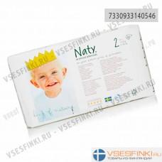 Подгузники Naty №2 (3-6кг) 34шт
