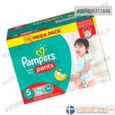 Подгузники-трусики Pampers Pants №5 (12-17кг)  72шт