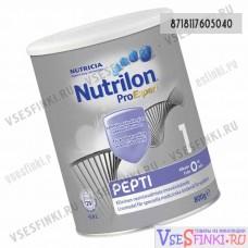 Nutrilon Pepti-1 800гр