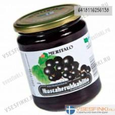 Варенье Meritalo (черная смородина) 410 гр