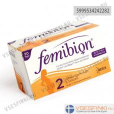 """Витаминно-минеральный комплекс """"Femibion 2"""" 30 шт"""
