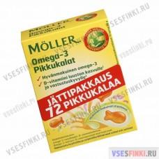 Пищевая добавка Moller omega-3 pikkukalat 72капсулы