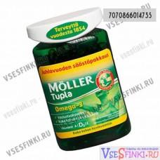 Пищевая добавка Moller Tupla omega-3  150капсул