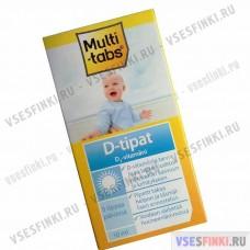 Пищевая добавка: Multi-tabs D-tipat D3 10мл
