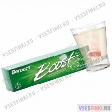 Витамины: Berocca Boost (15 табл)