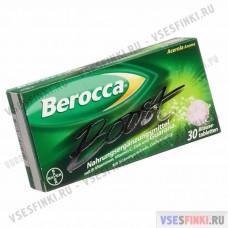 Витамины: Berocca Boost (30 табл)
