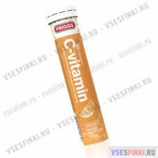 Витамины Friggs C-vitamin (Апельсин) 20шт