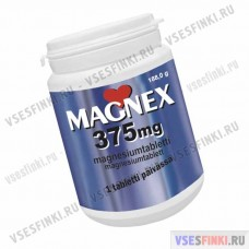 Витамины: Magnex 375 мг. 180 табл