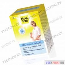 Витамины: Multi Tabs Raskaus-Ja-Imetys  для-беременных 120табл