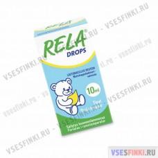 Витамины: Rela Drops 10 мл