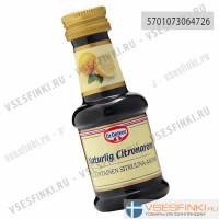 Пищевой ароматизатор лимонный Dr.Oetker 30 мл