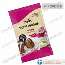 Сода пищевая Meira 50 гр