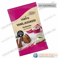 Ванильный сахар Meira 40 гр