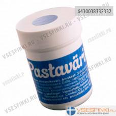 Пищевой краситель гель синий Confetti 30гр